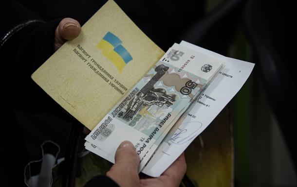 Донбас завоюють не танки, а рубль – Bloomberg