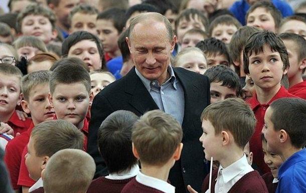 Путин как бенефициар майдана