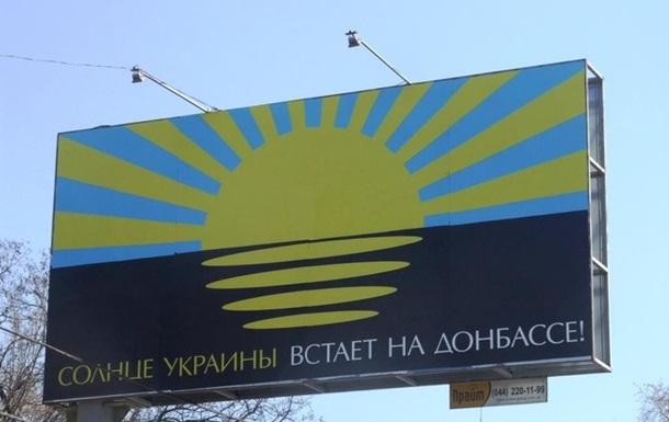 МЗС Італії: Рішення про статус Донбасу має приймати Україна