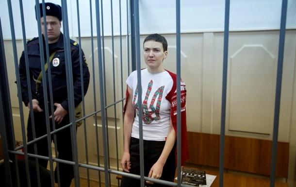 Для Савченко до суду викликали швидку допомогу