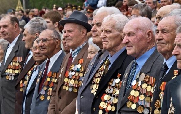Суд заборонив  Союзу радянських офіцерів  ходу в Харкові на 9 травня