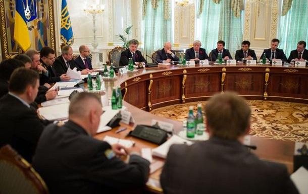 РНБО схвалила Стратегію нацбезпеки і оборони до 2020 року