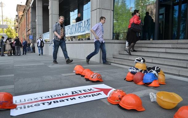 Угольная атака. Что стало причиной забастовки шахтеров