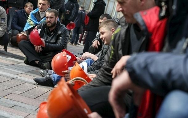 За протесты шахтеров в Киеве допрашивают менеджеров Ахметова