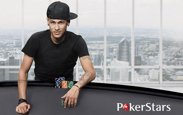 Футболист Неймар стал послом PokerStars