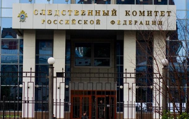 Хакеры взломали сайт Следственного комитета РФ