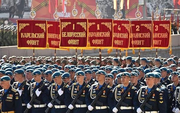 Парад у Москві вже не символізує співробітництво Росії і Заходу - NYT