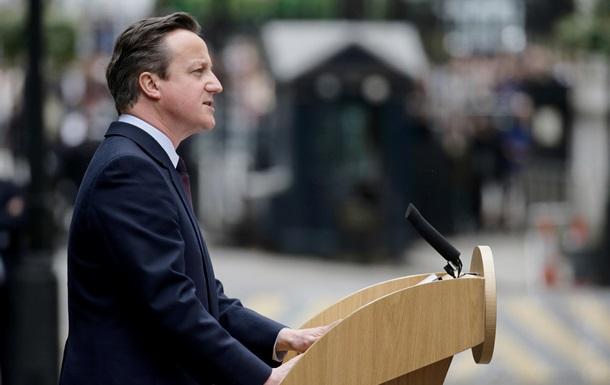 Британия проведет референдум о выходе из ЕС