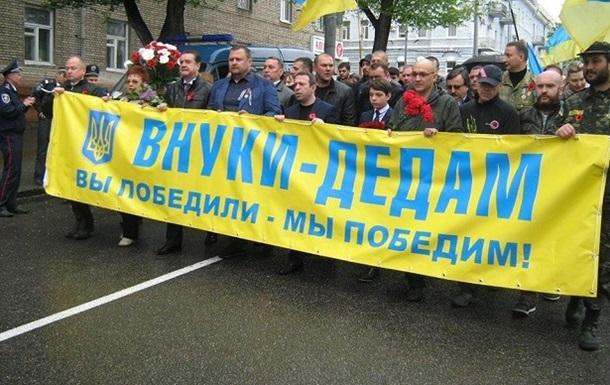Мітинги в регіонах України: георгіївські стрічки, комуністи, марші АТО