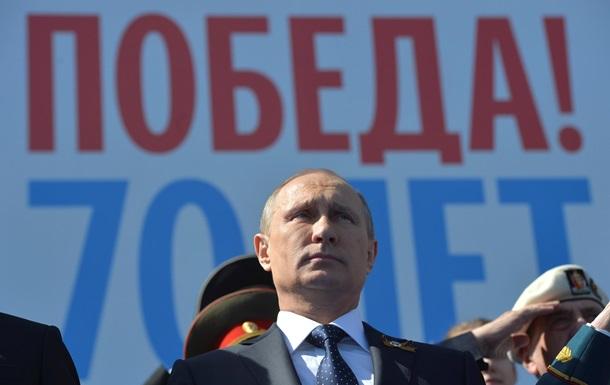 Путін: Перемога була досягнута єднанням народів СРСР