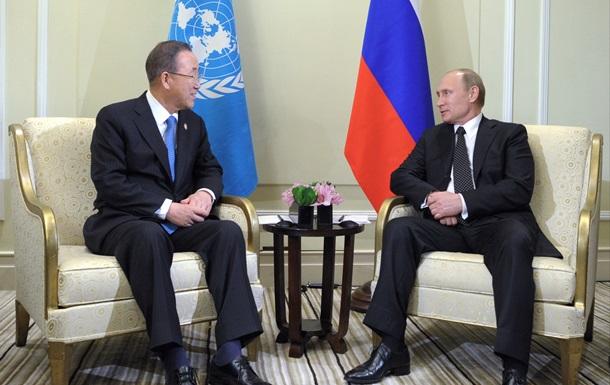 Пан Гі Мун і Путін обговорили ситуацію в Україні