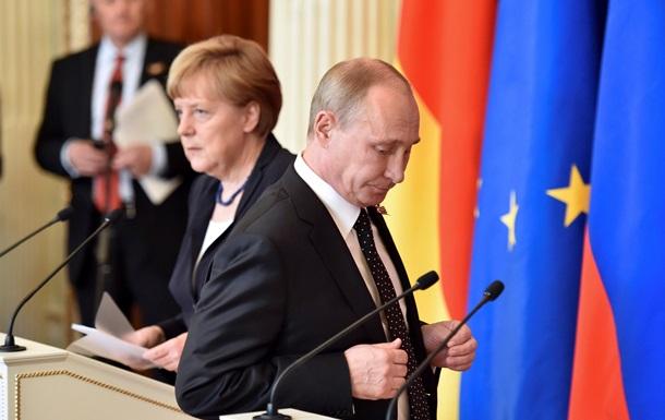 Росія має намір брати участь у переговорах про асоціацію України та ЄС