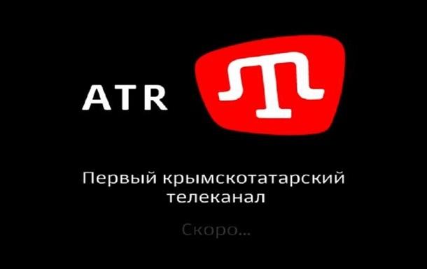 Крымскотатарский канал АТR возобновил работу в Крыму