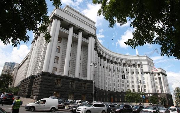 Кабмин утвердил Антикоррупционную стратегию на два года