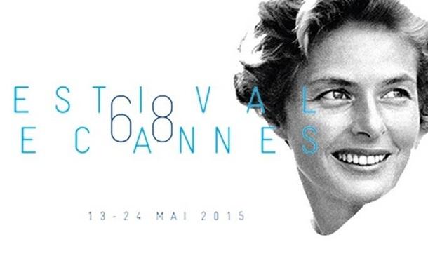 Каннський фестиваль 2015 стартує завтра