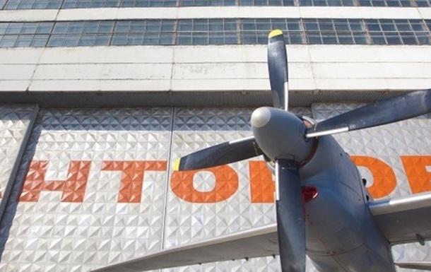 Завод Антонова передали Укроборонпрому