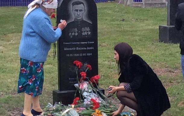 Памятник герою, 70 лет спустя