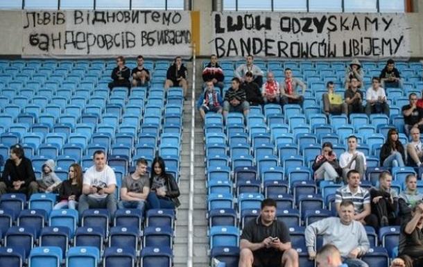 Поляку загрожує два роки в язниці за антиукраїнський банер