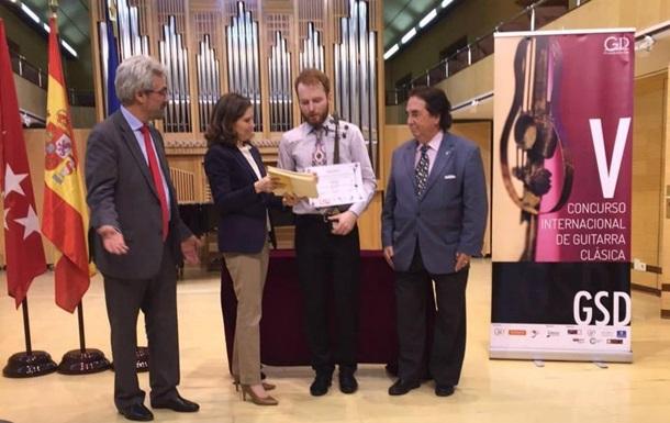 Українець переміг у міжнародному конкурсі гітаристів
