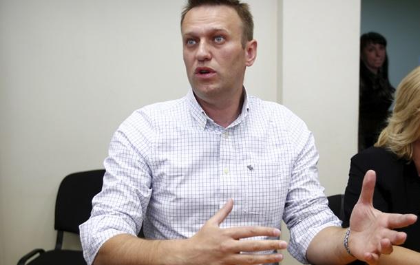 Российский суд отказался менять Навальному условный срок на реальный