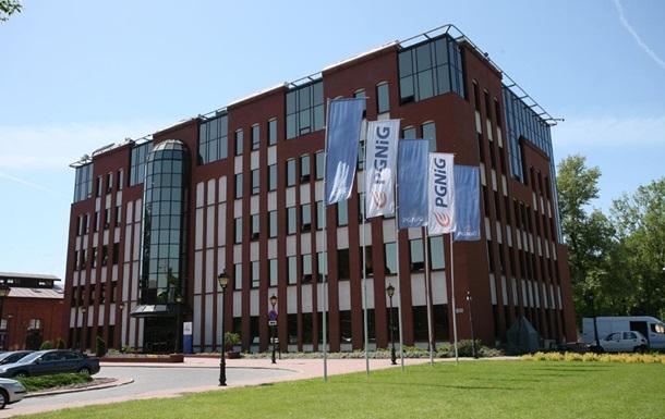 Польська PGNiG подала в Стокгольмський арбітраж на Газпром