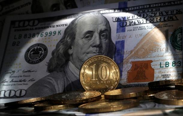 Россия будет запасать по $100-200 миллионов в день