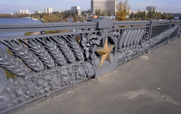 Киевсовет одобрил  декоммунизацию  столичных зданий