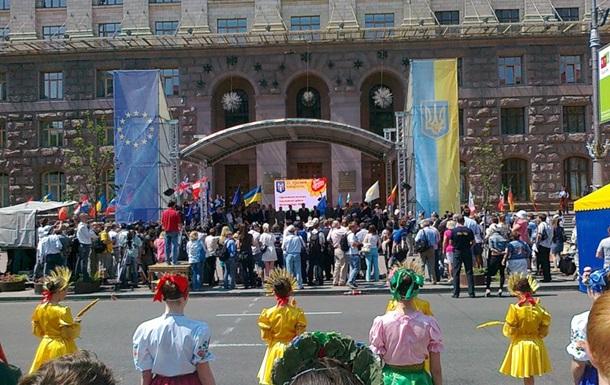 Центр Киева перекроют на выходных из-за празднования Дня Европы