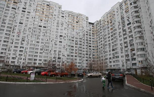Рада приняла закон о праве собственности в многоквартирных домах