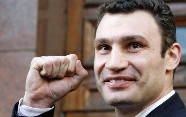 Кличко перепутал имя и возраст Вакарчука, поздравляя его с 40-летием