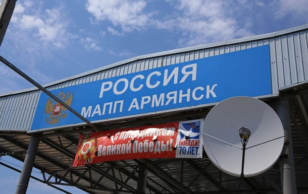 Россия намерена до 18 мая усилить пограничный контроль на въезде в Крым