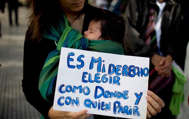 В Аргентине женщины требуют не запрещать роды на дому