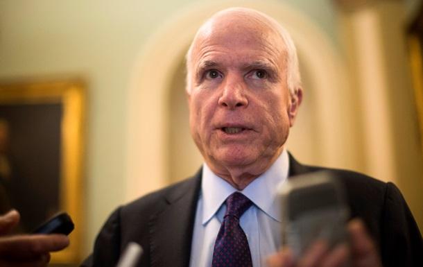 Джон Маккейн отказался от участия в совете реформ в Украине