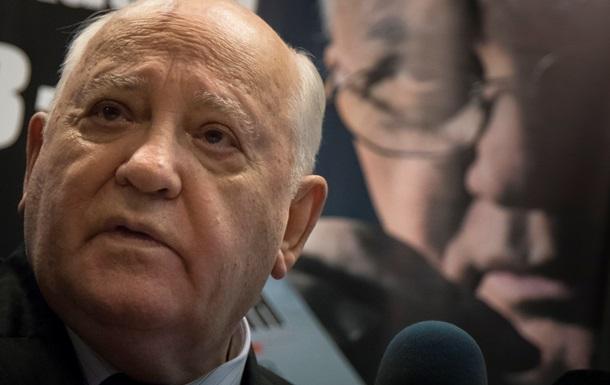 Горбачев назвал ошибкой антиалкогольную кампанию 80-х