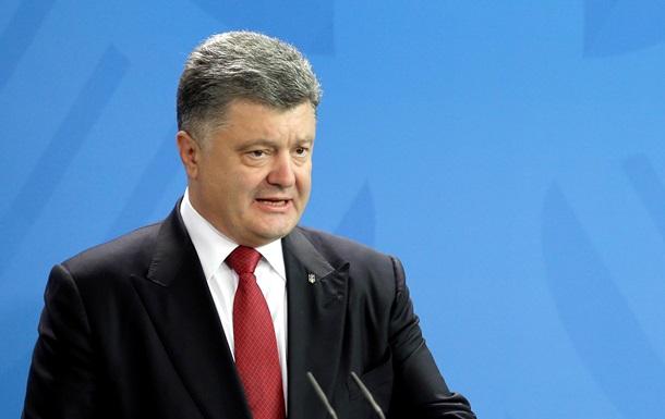 Порошенко: Необходимо восстановить контроль над всей границей с Россией