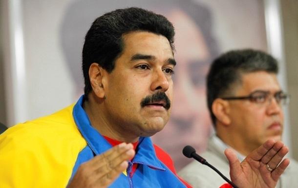 Мадуро звинуватив опозицію Венесуели у фінансуванні злочинців