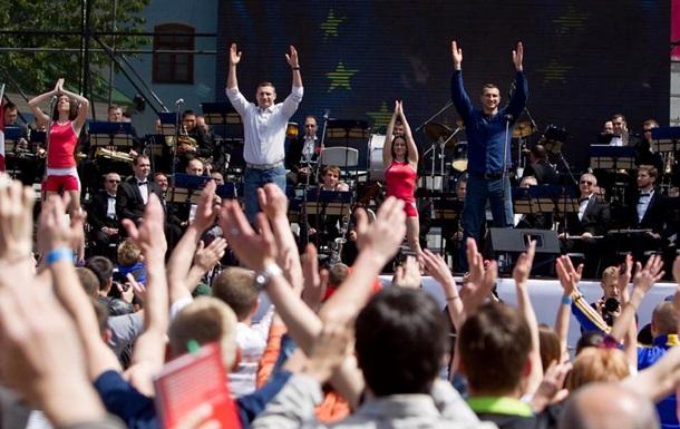 Итоги 16 мая: День Европы в Украине, падение ракеты в РФ, приговор Мурси