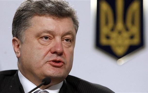 Порошенко: В Украине больше не допустят красного или коричневого геноцида