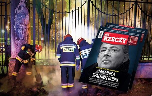 ЗМІ: До нападу на посольство РФ у Варшаві причетний екс-глава МВС