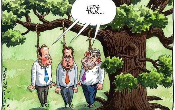 Британские выборы: евроскептицизм, национализм и кризис традиционных левых