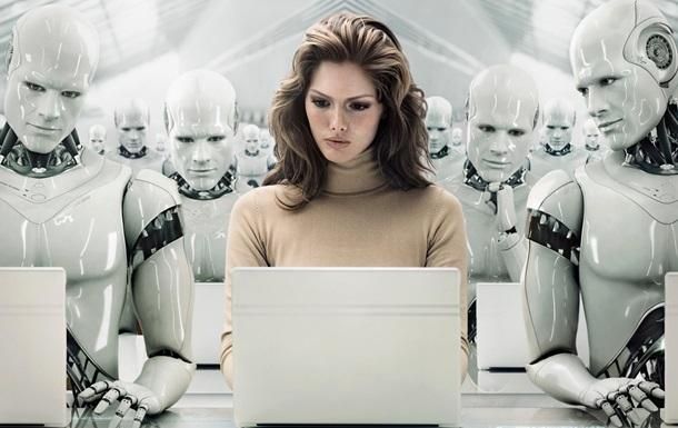 Російські вчені створили робота, який подужає жіночу логіку