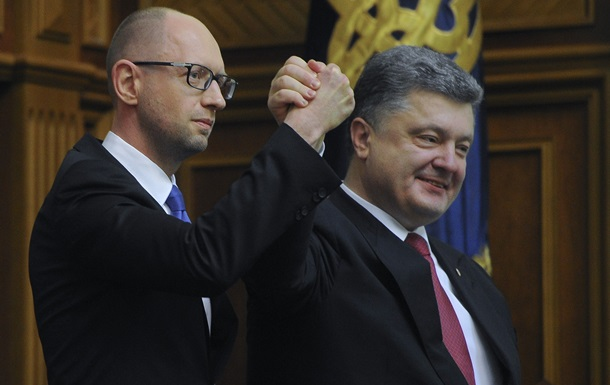 Год впустую. Причины разочарования украинцев в новой власти