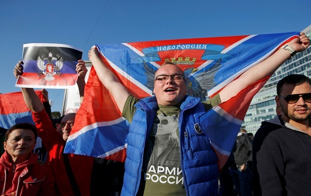 У ДНР заявили про закриття проекту Новоросія