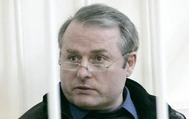 Екс-депутат Лозінський знову програв апеляцію і залишився в колонії