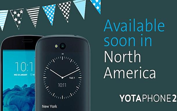 YotaPhone 2 cобрал деньги на экспансию в CША