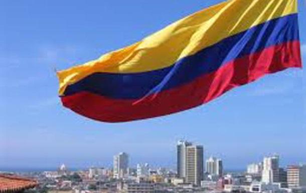 Посол США і міністр оборони Колумбії помінялися посадами