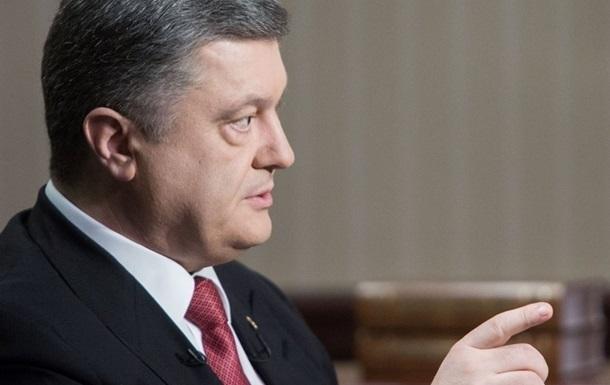 Більшість вимог ЄС для скасування віз Україна виконала – Порошенко