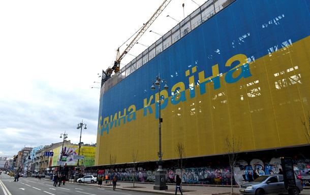 Инвесторы в суде требуют от Украины 170 миллиардов гривен