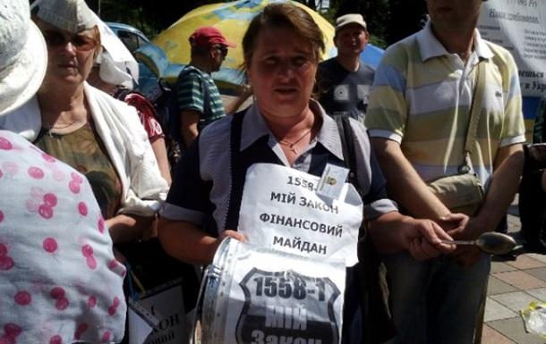 Фінансовий Майдан, який голодує, заблокував виходи з Ради