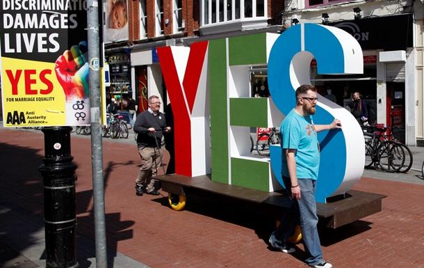 Ирландцы на референдуме определятся по легализации однополых браков